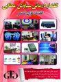 درمان کامل لکنت کودکان -بزرگسالان 09121623463|جهانشهرخیابان جمهوری گلستان۱۳